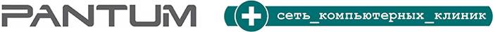 «Сеть компьютерных клиник» подписала соглашение о сотрудничестве с PANTUM